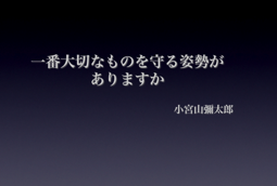 20090322_2.png