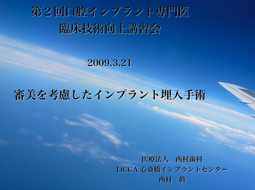 20090322_3.png